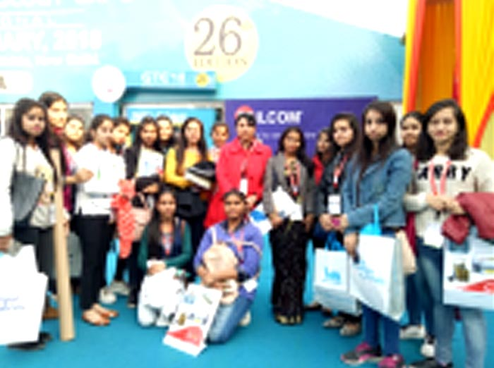 Industrial Visit of Fashion Designing Students